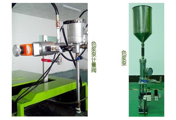 川崎的液态硅胶机广泛用于医药、食品、婴幼儿用品、潜水用品、电气绝缘配件及电缆附件等液态硅胶制品领域,凭借雄厚的技术实力,川崎可根据客户的要求设计所需的液态硅胶送料设备,并提供全套的液态硅胶设备的解决方案:送料机、成型机、混配系统、色浆泵、硅胶模具等。川崎的液态硅胶设备质优、精确、可靠,成功协助客户生产精细的硅胶产品,性价比傲视同侪。 经过多年的研发,公司专门为液态硅胶注射成型而研发的D系列液态硅胶送料机,广泛应用于医药、食品、婴儿用品、运动器材等行业。 公司为高精密注射成型和点胶研发的E系列高精密智能型送